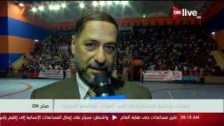 صباح ON - احتفالات ومشروعات جديدة في العيد القومي لمحافظة الشرقية