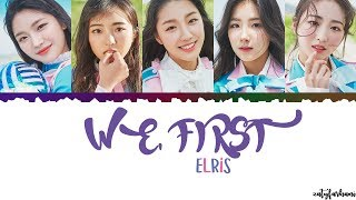 Debut Elris 엘리스 We First 우리 처음 Color Coded Han Rom Eng