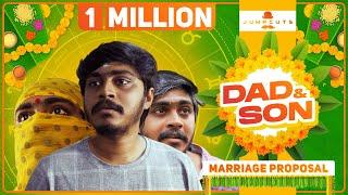 Dad & Son - Marriage Proposal   Jump Cuts   Hari & Naresh
