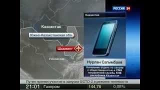 На юге Казахстана разбился самолет АН-72.MP4