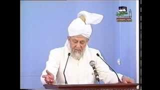 Urdu Khutba Juma on October 20, 1995 by Hazrat Mirza Tahir Ahmad