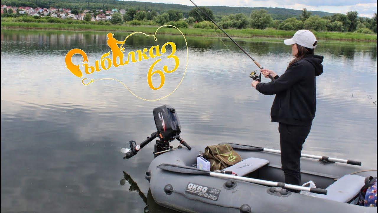Взял Жену на рыбалку и она!!! Просто сказка, рыбалка на спиннинг