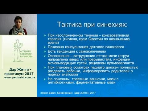 Детские инфекции - Шпаргалка - Инфекционные болезни
