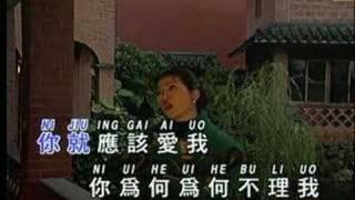 Qing ni fang kai wo ( Lin su cien )