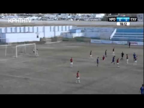 Ηρόδοτος - Γλυφάδα  1 - 0
