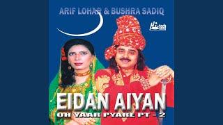 Eidan Aiyan Oh Yaar Pyare