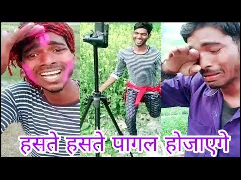 Kamlesh Comedy Video 😀😁haha Joke Comedy Fv Video No=1