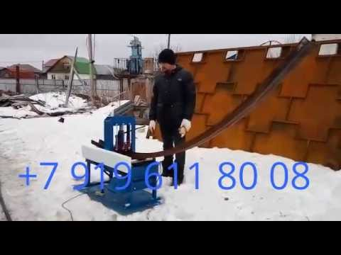 Швеллерогиб ТГ80 гнет швеллер 120 мм (оригинал)