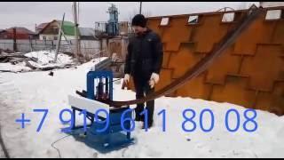 видео Вес швеллера