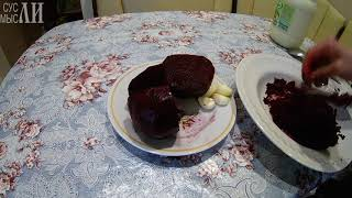 Салат из свеклы с чесноком / Простые рецепты