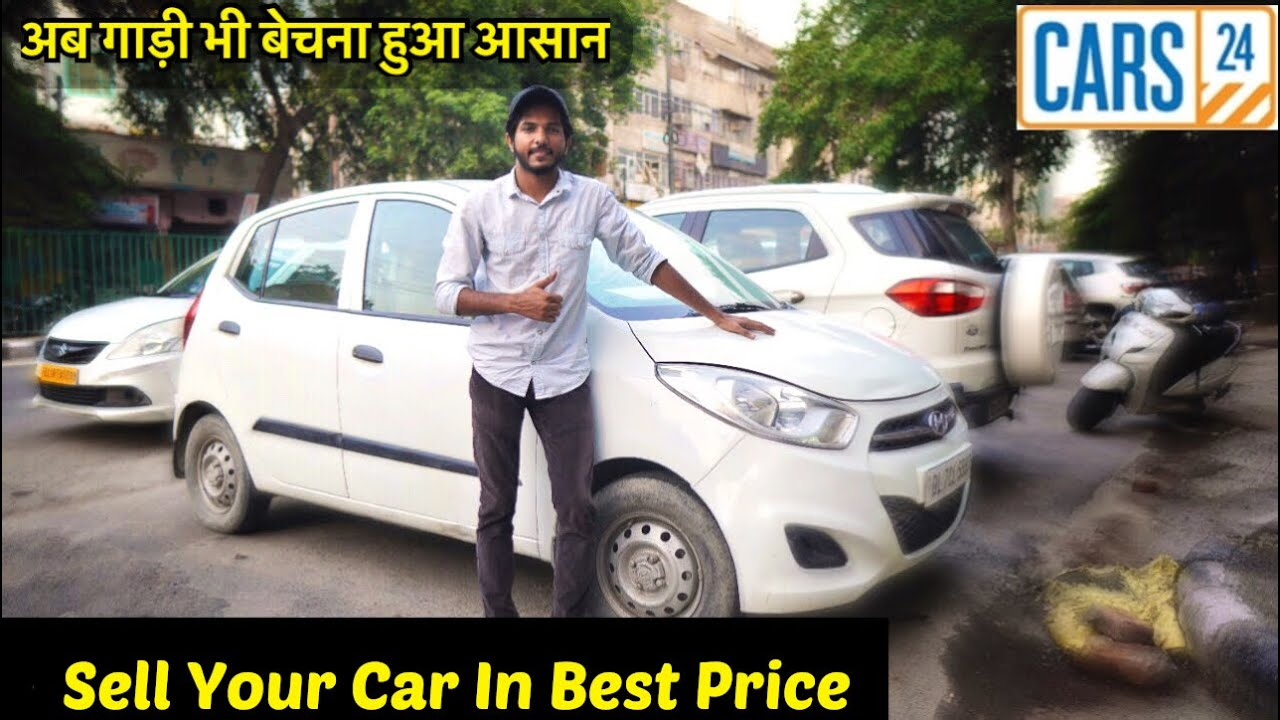 Selling my Car at Amazing price😱   Best Source to sell your Car  