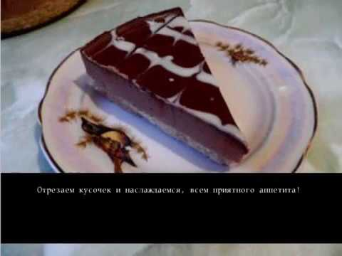 Чизкейк, рецепты с фото на RussianFoodcom 80 рецептов