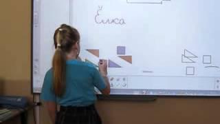 Задание для урока русского языка