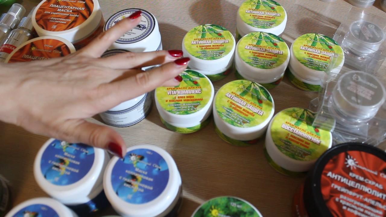 Косметика солнечный свет купить thalgo косметика купить в москве