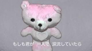 米澤円 - コロコロココロ