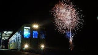 阿佐海岸鉄道宍喰駅から宍喰祇園祭花火大会2017を撮影(サムネはイメージ)