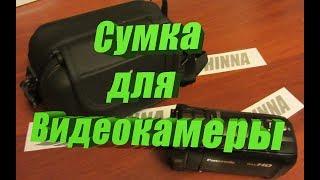 сумка для камеры RIVACASE 7050 (PU) обзор