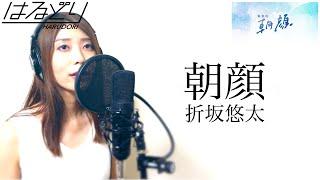 はるどりです( ´ ▽ ` ) 本日は新しい月9の主題歌を! 女優・吉岡由梨子...