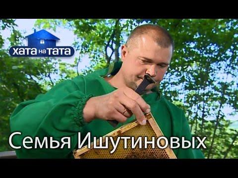 Хата на тата 3 сезон / Выпуски 1-27 () Смотреть