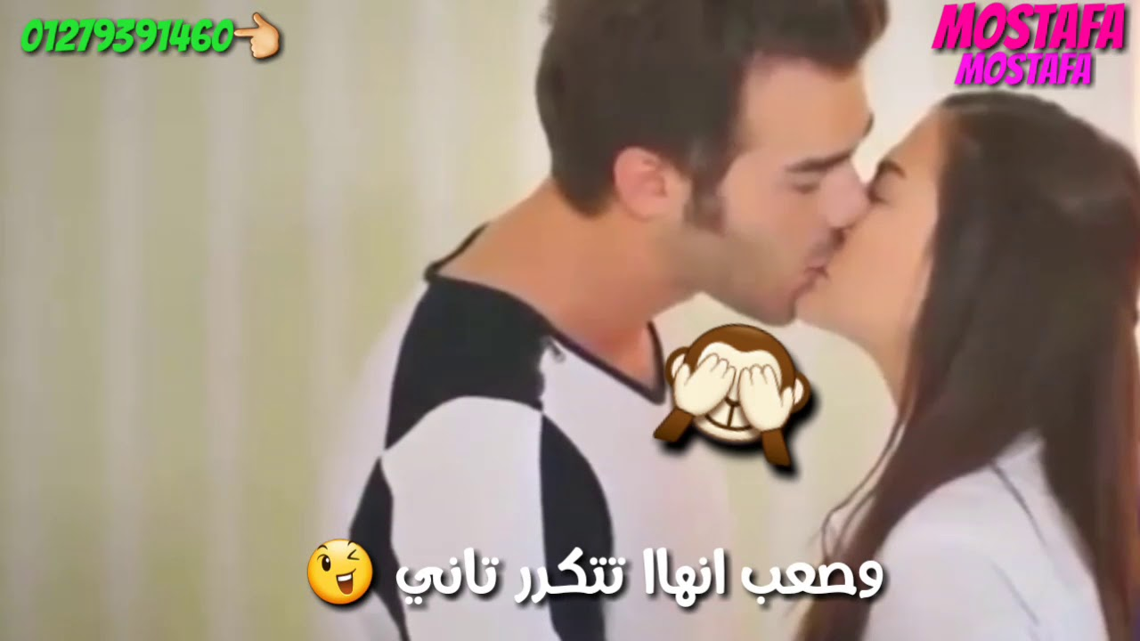 عايشه حاله حب معاك وخداني اليسا حاله واتس جميله حدا Youtube