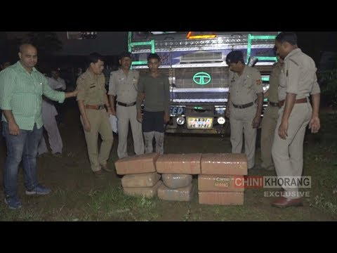Arrest One With-70KG Ganja at Champaknagar