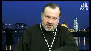 Протоиерей Игорь Петров о Боге (беседа 29 - 2017)
