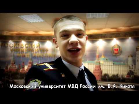 Нижегородская академия Министерства внутренних дел