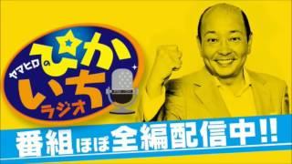 史上初!吉本新喜劇女性座長になった酒井藍ちゃんを祝し、現役座長のす...