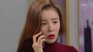 미워도 사랑해 - 검은 양복의 남자들이 찾아온 이유는?!.20180112