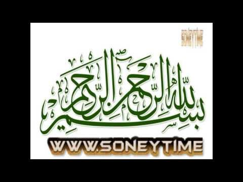 99 names of allah with their benefits and meanings in urdu on