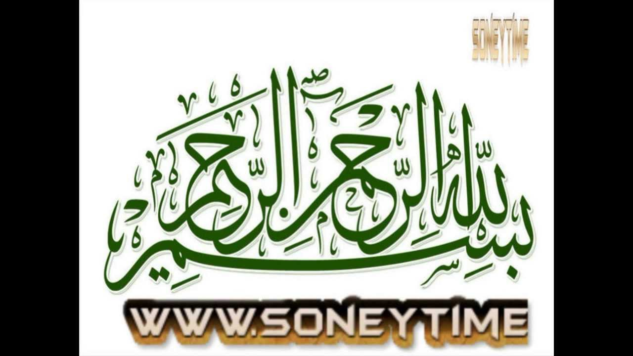99 names of allah with meanings and benefits pdf