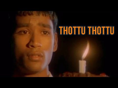 Unnai Thozhi | Thottu Thottu | காதல் கொண்டேன் | Kaadhal Kondein Video Songs | Dhanush Tamil Songs