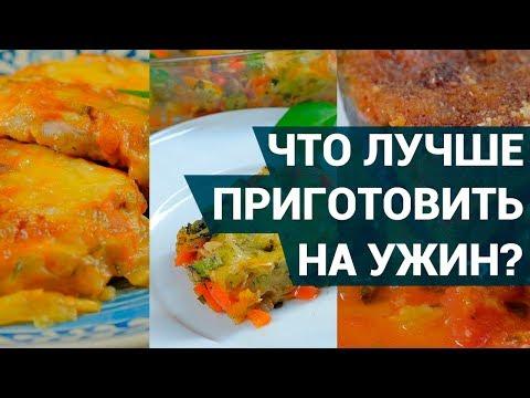 Доставка бургеров и стейков в Томске
