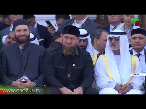 В Чечне открыли