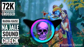 Sound Check Radha Kaise Na Jale DJ ShuBhaM Khatauli