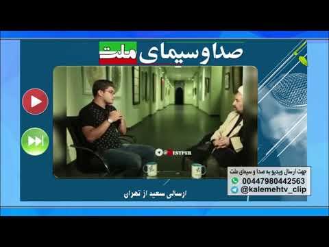 صدا و سیمای ملت - 29/11/2017