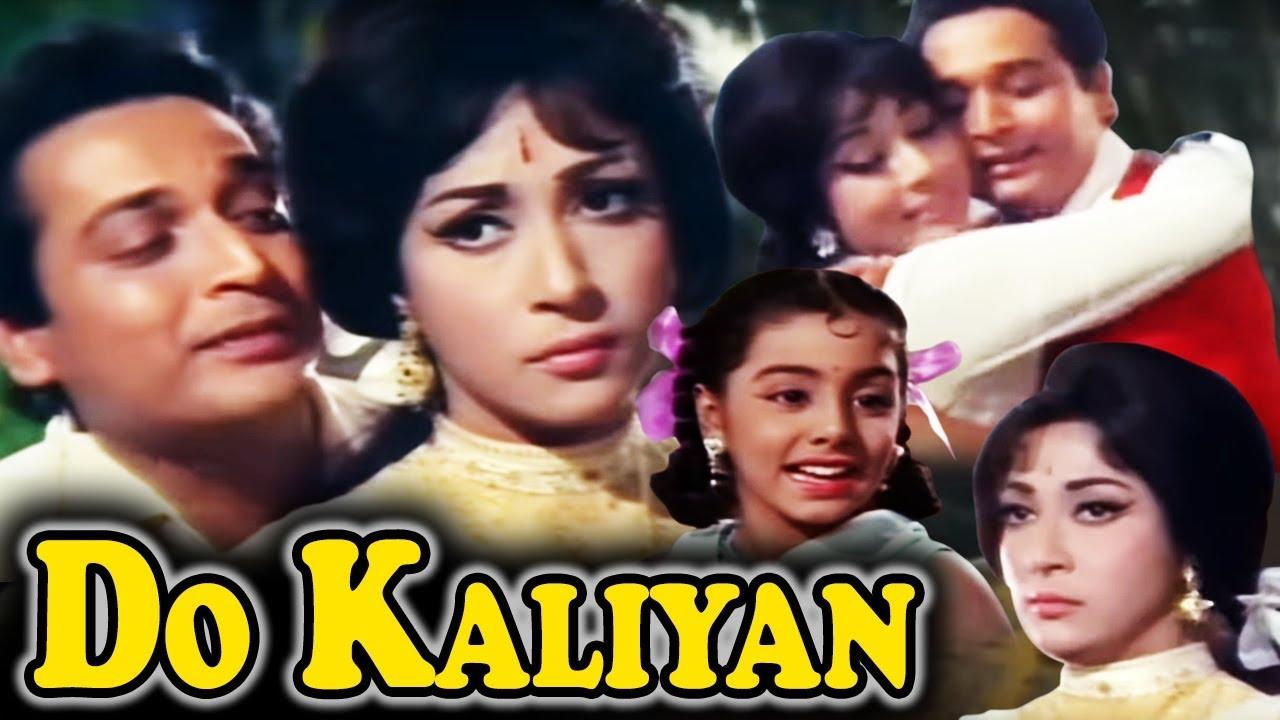 Download Do Kaliyan Full Movie | Mala Sinha Hindi Movies | Bishwajeet | Superhit Bollywood Movie