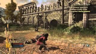 ПРОХОЖДЕНИЕ Игры:Властелин Колец Война на севере#1 Птичка и гном
