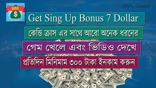 earn money by playing game candy crush with watching video from make money $50 cash rewards bangla