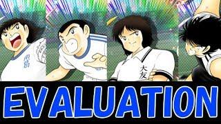 (Captain Tsubasa Dream Team) Dream Collection Ishizaki Nitta + Tsubasa Hyuga!