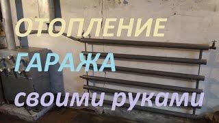Отопление гаража своими руками ( часть 2 сборка печки )