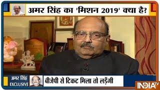 EXCLUSIVE: Amar Singh hints at Jaya Prada joining BJP