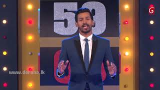 Derana 60 Plus - 23rd June 2018 Thumbnail