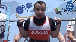 Robert Barsegyan - 1st Place 83 kg jr - EPF Classic Championships 2019 - 727.5 kg Total
