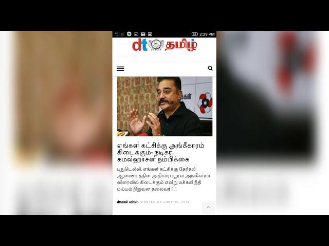 kindly watch www.dttamil.com