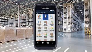 Wie handhaben die übertragung von Aufträgen über Mobile WMS für Dynamics AX