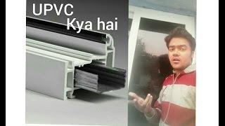 видео aluminium vensters