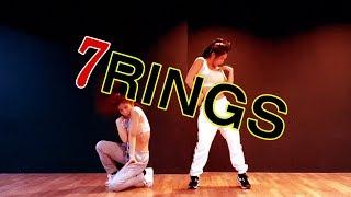 Ariana Grande - 7 rings Choreography WAVEYA