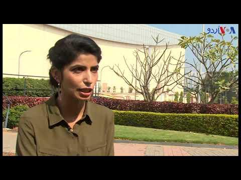 پاکستان کے ابھرتے نوجوان کاروباری افراد