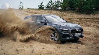Audi Q8 2019 на бездорожье // Anton Avtoman